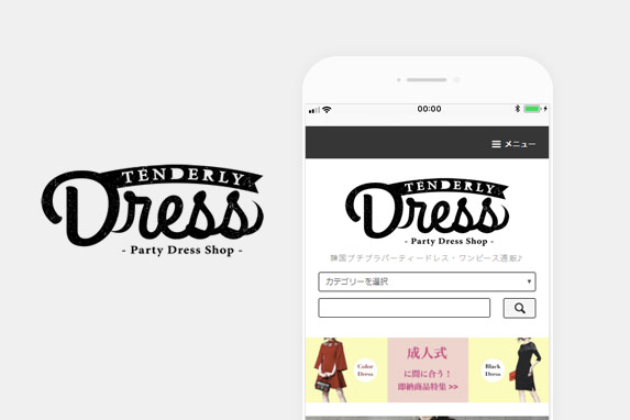 TENDERLY DRESS(テンダリードレス)のサイトイメージ