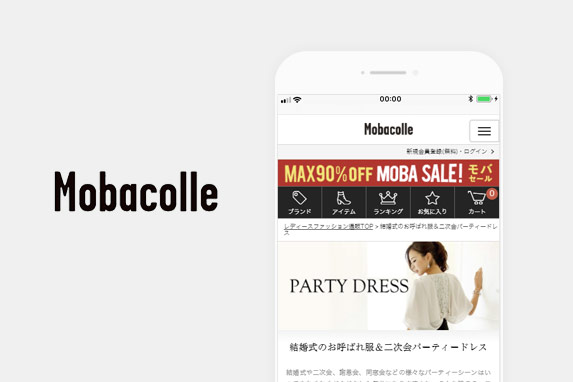 Mobacolle(モバコレ)のサイトイメージ