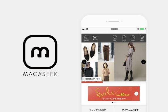 MAGASEEK(マガシーク)のサイトイメージ