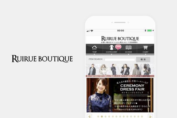 RUIRUE BOUTIQUE(ルイ・ルエ・ブティック)のサイトイメージ