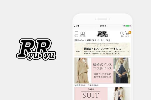 RyuRyu(リュリュ)のサイトイメージ