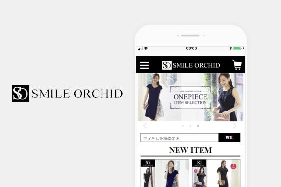 Smile Orchid(スマイル オーキッド)のサイトイメージ
