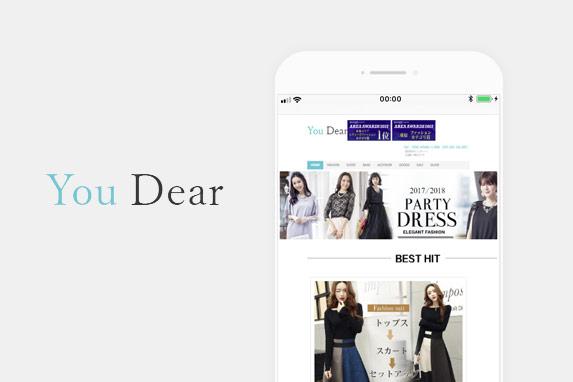 You Dearのサイトイメージ