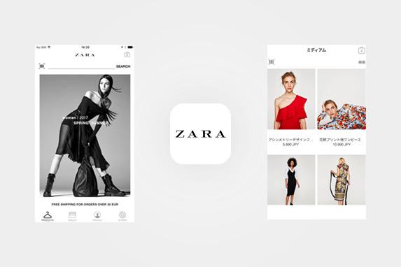 ZARA公式アプリイメージ