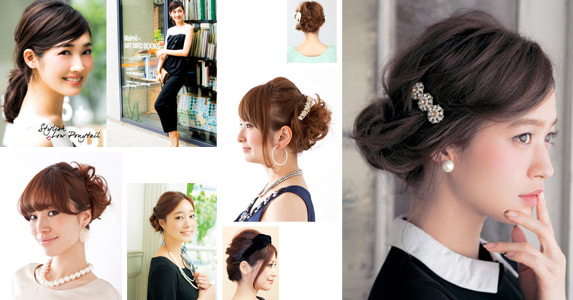 eyechatch-large-medium-hair-up-style-yourself1